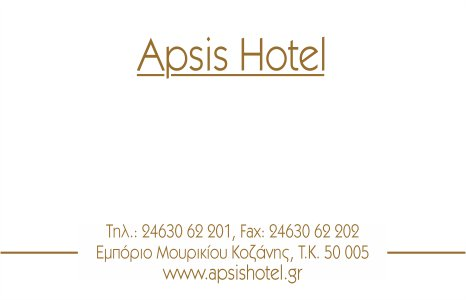 Apsis Hotel