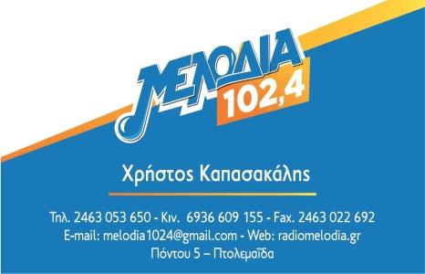 Μελωδία 102.4