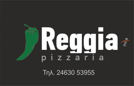 Reggia Pizzaria