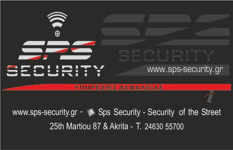 SPS Security