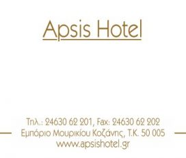 Apsis Hotel