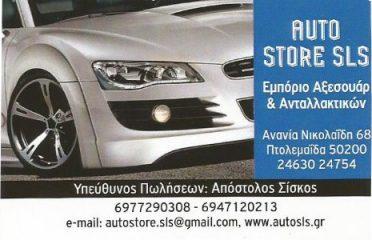 Auto Store SLS