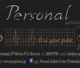 Personal Athletic Center
